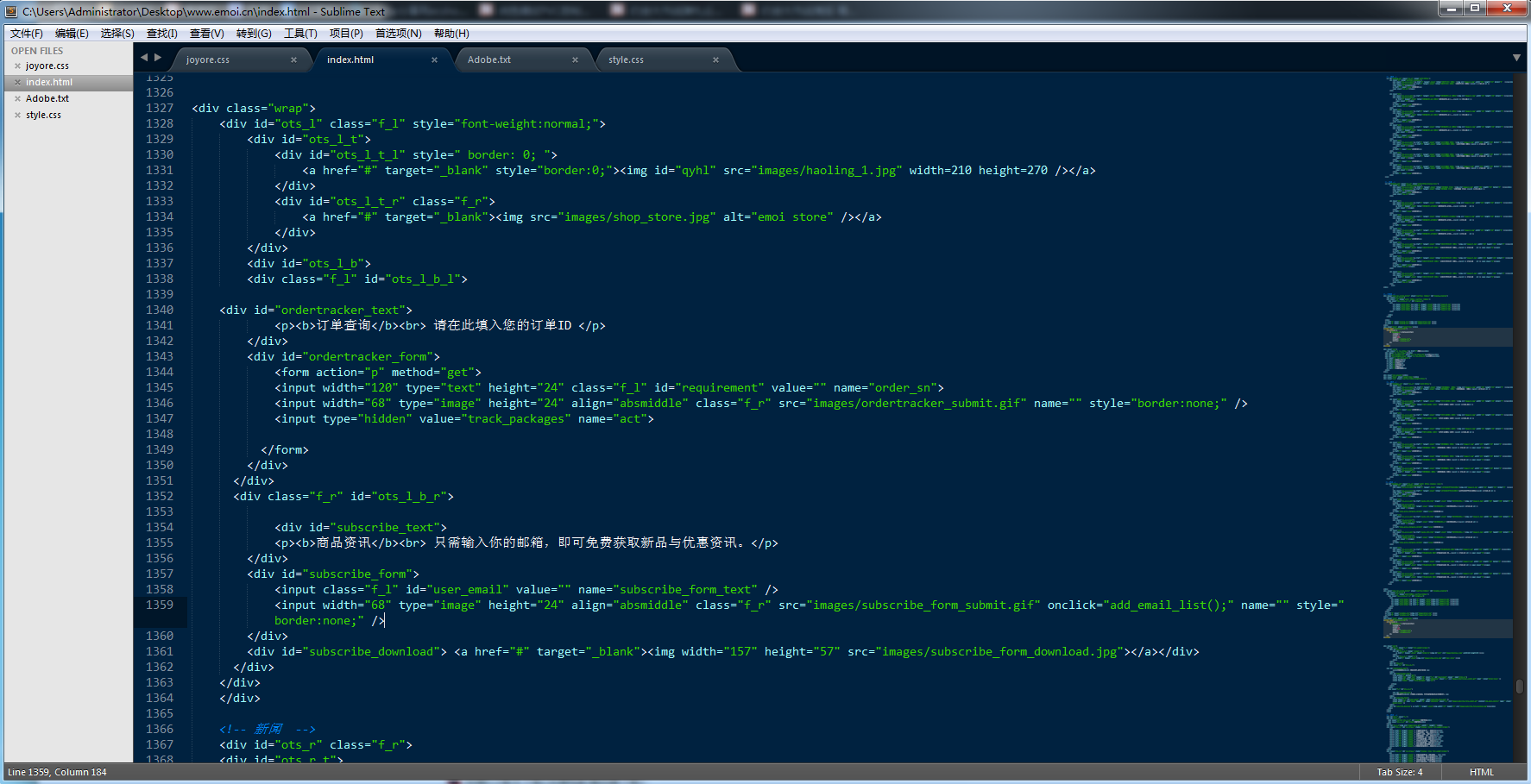Sublime+Text+3.png