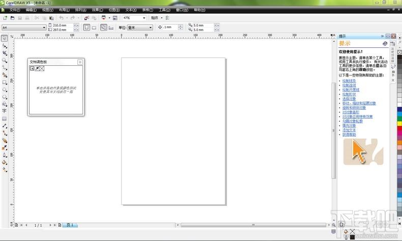 CorelDRAW+Graphics+Suite+X5.jpg